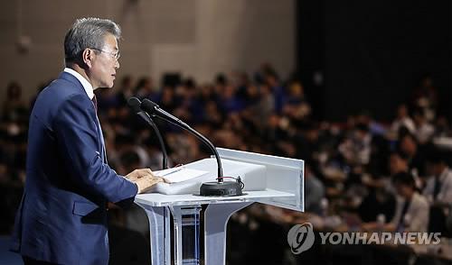 문대통령 평양회담 대국민보고 실시간 시청률 23.79%