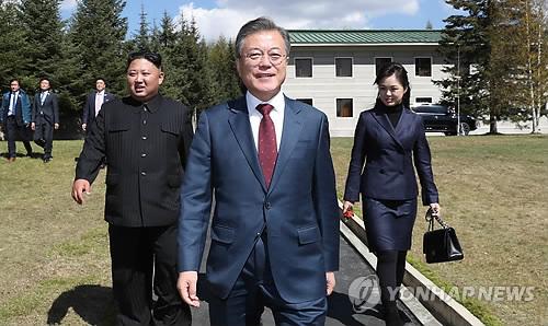La Corée du Nord a proposé à Moon de prolonger d'un jour son séjour