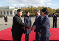 Adiós Pyongyang