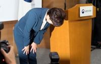 주택 공급 확대 방안 발표 마친 김현미 장관