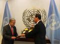 New North Korea envoy to U.N.