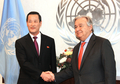 New N. Korea envoy to U.N.