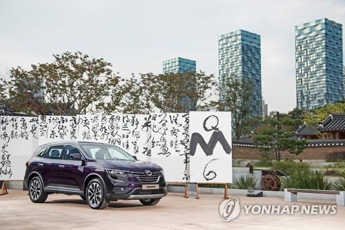 Sales of Renault Samsung's QM6 GDe SUV top 20,000