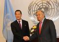 Nuevo embajador norcoreano ante la ONU