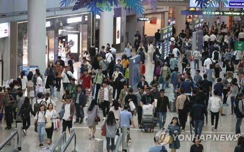 왜 새치기해…인천공항 면세구역서 중국인 9명 패싸움