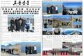Corea del Norte reporta la visita de Moon y Kim al monte Paekdu
