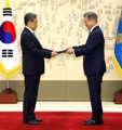 Moon appoints new Constitutional Court chief