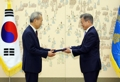 Moon appoints new Constitutional Court justice