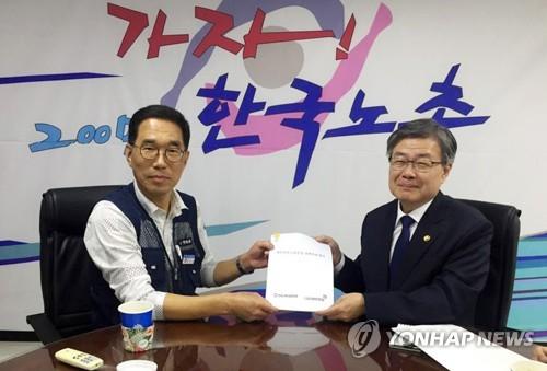 이재갑, 임명장 받자마자 노동계 방문…'노동존중사회' 약속