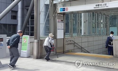 日 내년 예산 1천조원 첫 돌파…사회보장·경기대책·방위비↑