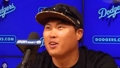 LA Dodgers' Ryu Hyun-jin in press conference