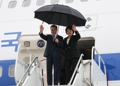 Moon arrives in New York for UN meeting