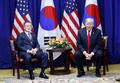 韩美领导人会晤