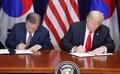 韩美领导人签署FTA修订案