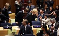 UN에서 방탄소년단 만난 김정숙 여사