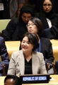 S. Korean first lady attends U.N. session