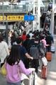 S. Koreans return to Seoul after Chuseok