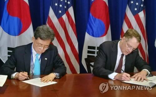 한-미 FTA 개정협상 결과문서 서명