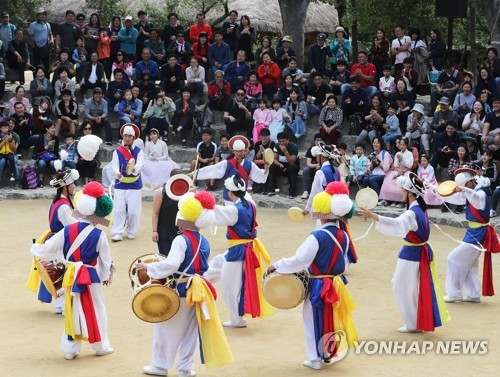 Various events to take place during Chuseok holiday