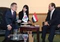 Cumbre entre Corea del Sur y Egipto