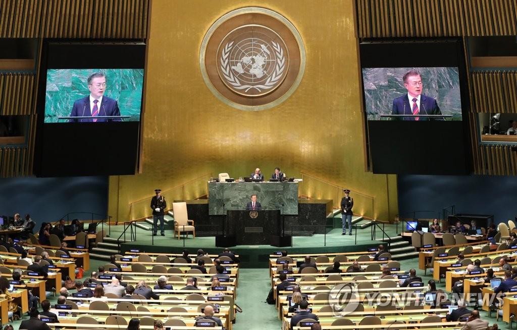 """문 대통령 """"비핵화와 항구적 평화 위한 회원국 협력 희망"""""""