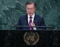 文大統領が国連演説