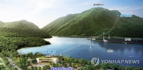 춘천 삼악산 케이블카 내년 초부터 본격 조성