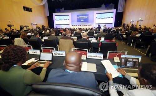 제48차 기후변화에 관한 정부간 협의체 총회