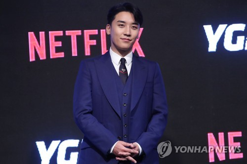 """'YG전자' 승리 """"YG 예민한 문제·치부까지 웃음으로 승화"""""""