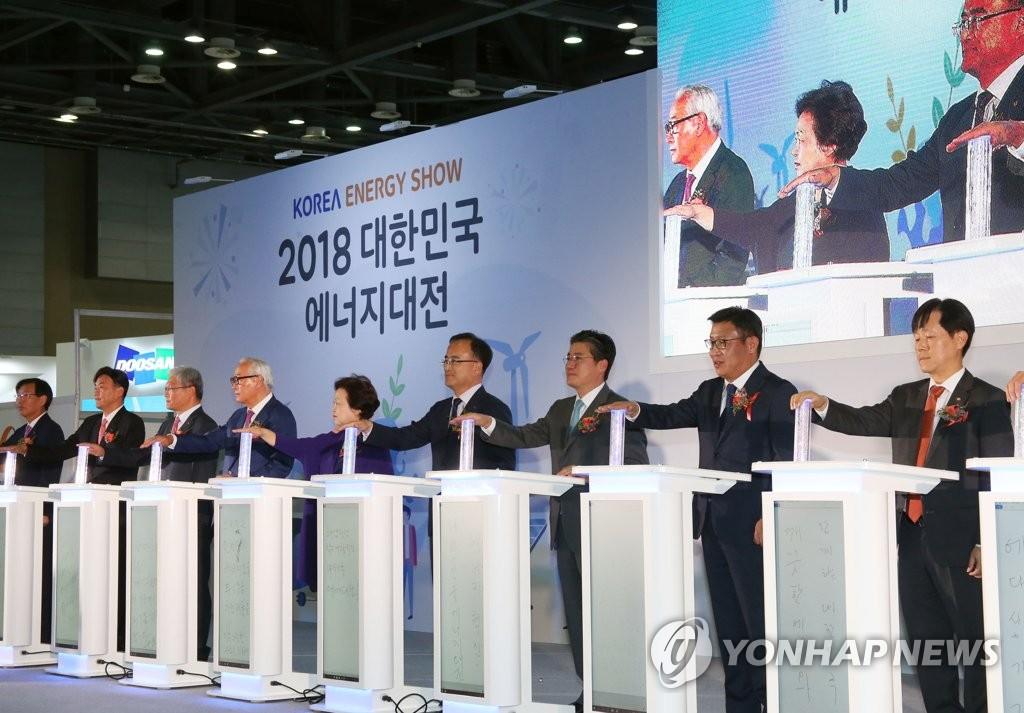 대한민국 에너지대전 개막