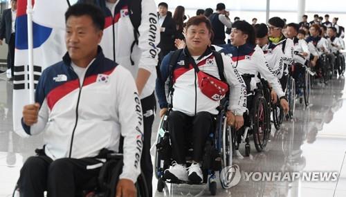 参加2018年雅加达亚洲残疾人运动会的韩国代表团(韩联社)