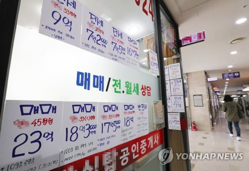 This file photo taken on Oct. 2, 2018, shows a realtor's office displaying signs for home leases and home sales. A sign lists the sale price of a 109-square-meter apartment near in Songpa, one of Seoul's most affluent wards, at 1.83 billion won (US$1.6 million). (Yonhap)