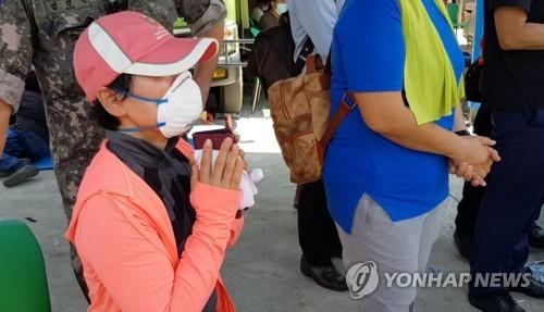 인니 강진지역 연락두절 한국인은 패러글라이딩 전 국가대표
