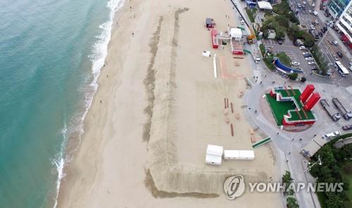 태풍 콩레이 북상…부산 주말 행사·축제 줄줄이 취소