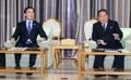 Los ministros para la unificación coreana