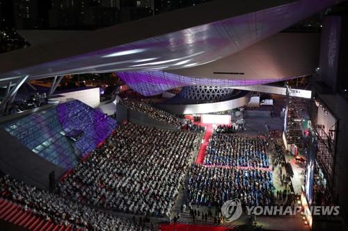 Cérémonie d'ouverture du 23e Festival international du film de Busan ce jeudi 4 octobre 2018 à Busan.