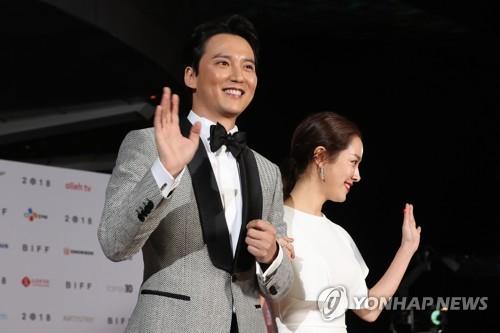 Les acteurs sud-coréens Kim Nam-gil (à gauche) et Han Ji-min saluent la foule pendant la cérémonie d'ouverture.