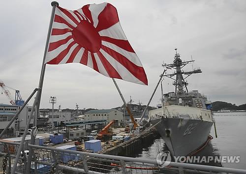 资料图片:图为悬挂在日本海上自卫舰的旭日旗。(韩联社/美联社)