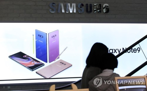 This photo, taken Oct. 5, 2018, shows an advertisement for Samsung Electronics Co.'s Galaxy Note 9 smartphone in Seoul. (Yonhap)