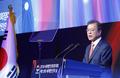 「世界韓人の日」記念式で演説