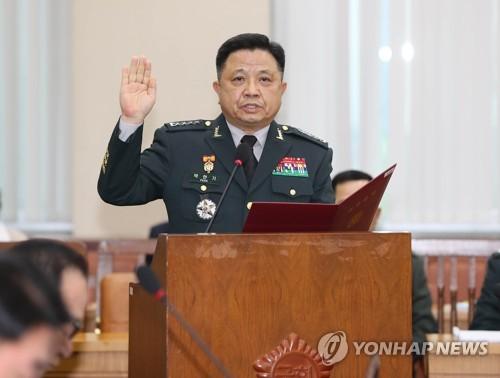 여야, 박한기 합참의장 후보자 청문회서 '남북 군사합의서' 공방(종합)