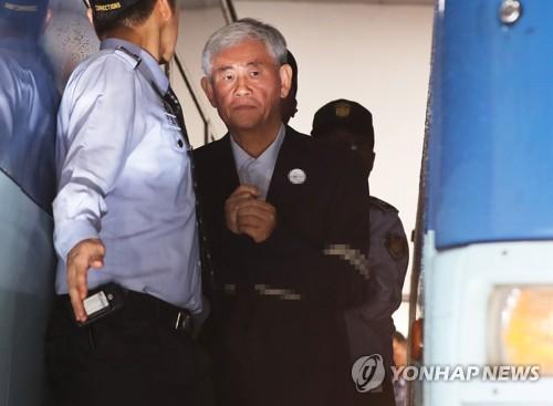 최경환 자유한국당 의원