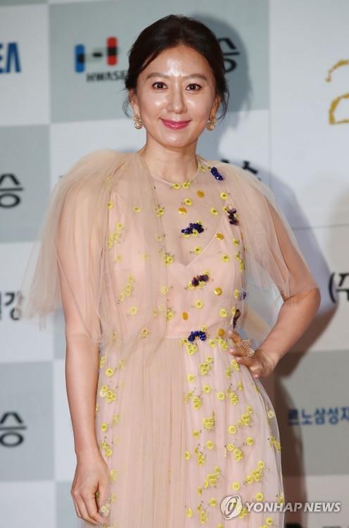 부일영화상 참석한 김희애