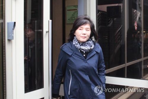모스크바 도착한 최선희 북한 외무성 부상