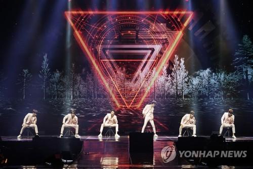 Boy band Shinhwa's concert