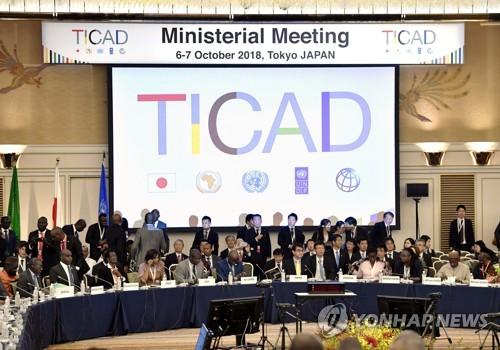 日, 아프리카 시장 공략 위해 10개국과 '2국간 위원회' 설치