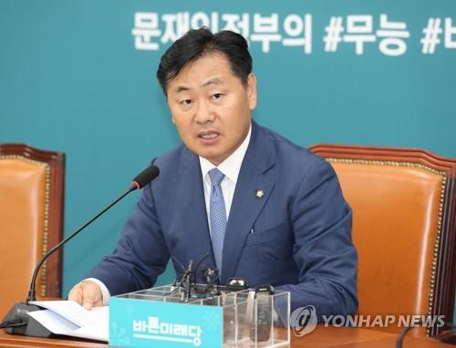 김관영 원내대표, 취임 100일 기자간담회
