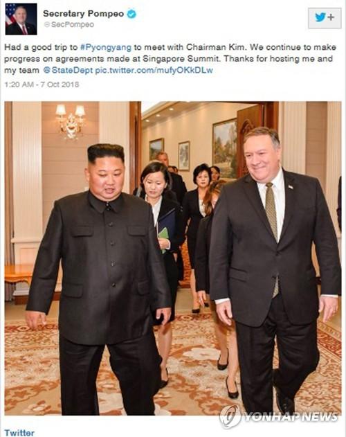 폼페이오, 김정은 위원장 면담…트윗에 사진 공개