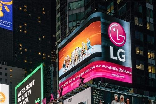 LG airs BTS video in New York