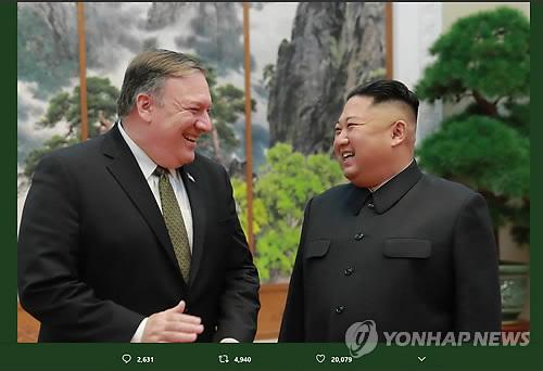 Le secrétaire d'Etat américain Mike Pompeo rencontre le dirigeant nord-coréen Kim Jong-un le dimanche 7 octobre 2018 à Pyongyang. (Capture du compte Twitter du président américain Donald Trump)